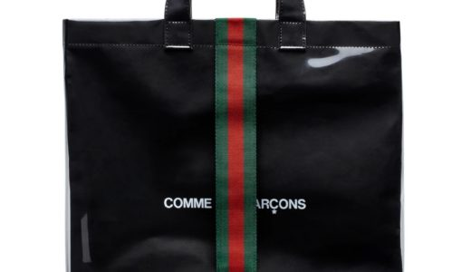 Gucci × Comme des Garçons コラボトートバッグ第3弾が10月15日に発売予定