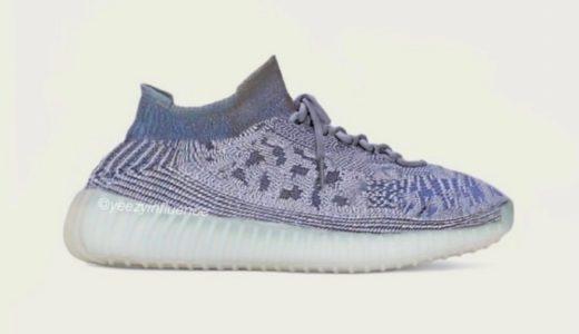 "adidas YEEZY CMPCT 350 V2 ""SLATE BLUE""が2021年12月に発売予定"