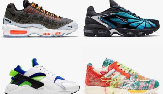 【Sneakersnstuff】最大70%OFF!お得すぎる2021年秋セールが開催中