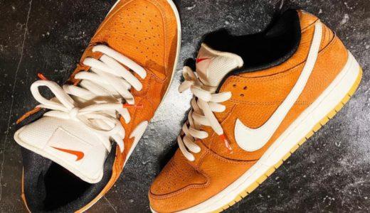 """Nike SB Dunk Low Pro ISO """"Dark Russet/Sail"""" Orange Labelが2021年11月に発売予定"""