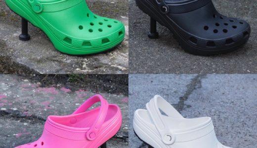 【BALENCIAGA × Crocs】ピンヒール搭載のクラシッククロッグ&ブーツが発売開始