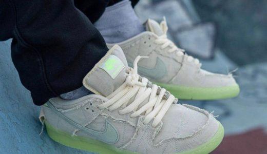 "【Nike SB】Dunk Low Pro PRM ""Mummy""が国内10月28日に発売予定"