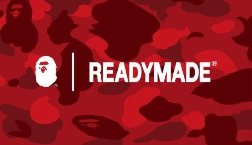 BAPE®︎ × READYMADE コラボコレクション第3弾が国内近日発売予定