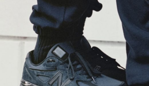 """JJJJound × New Balance 〈990v4 """"Navy""""〉が国内10月22日/11月12日に発売予定"""