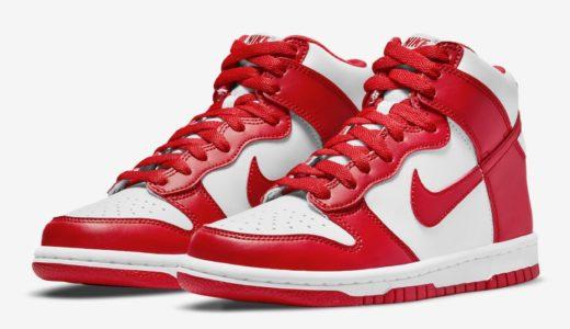 "【Nike】""St. John's""カラーのDunk High ""University Red""が2021年秋冬に発売予定"