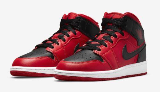 "Nike Air Jordan 1 Mid ""Reverse Bred""が2021年に発売予定"