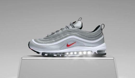 "Nike Air Max 97 OG ""Silver Bullet""が2022年に復刻発売予定か"