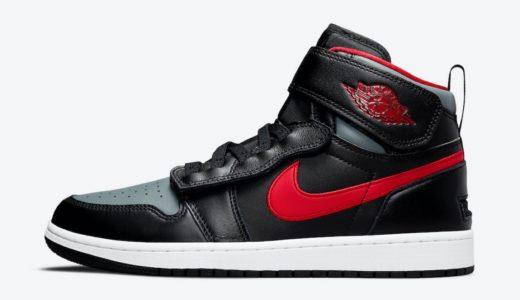 "Nike Air Jordan 1 High FlyEase ""Grey Bred""が国内10月15日に発売予定"