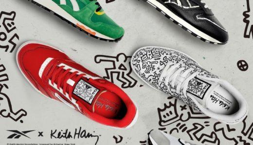 Keith Haring × Reebok コラボスニーカーコレクションが国内10月22日に発売