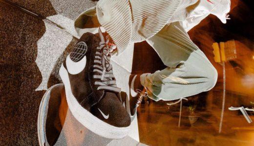 SKATEDELUXE × Nike SB Blazer Midが2021年に発売予定