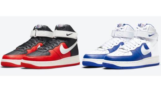 """NBA × Nike Air Force 1 High """"75th Anniversary"""" Packが10月8日に発売予定"""
