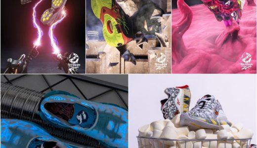 ゴーストバスターズ × Reebok 映画公開を記念した新作コラボスニーカーコレクションが国内10月15日に発売予定