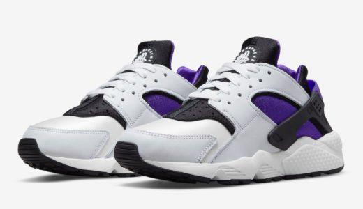 "Nike Air Huarache OG ""Purple Punch""が2021年に復刻発売予定"