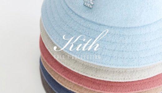 Kith × KANGOL コラボバケットハットが国内10月4日より発売