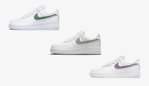 "Nike Air Force 1 Low ""Glitter Swoosh"" Packが2021年に発売予定"