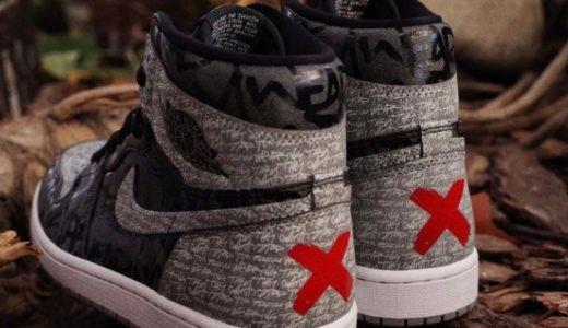 "【Nike】BannedのShadow?Air Jordan 1 Retro High OG ""Rebellionaire""が2022年3月22日に発売予定"