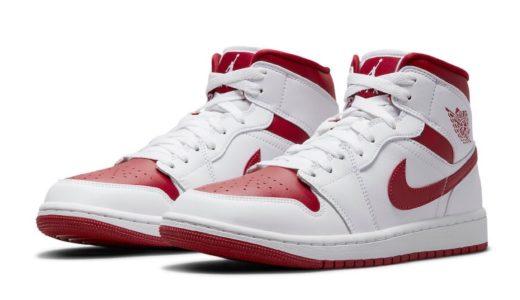 "Nike Air Jordan 1 Mid ""University Red/White""が2021年に発売予定"