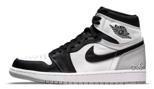 """Nike Air Jordan 1 Retro High OG """"Stage Haze""""が2022年5月14日に発売予定"""