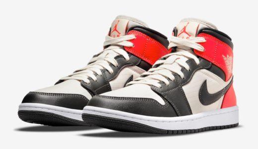 """つま黒を彷彿とさせる Nike Air Jordan 1 Mid SE """"Newsprint""""が2021年に発売予定"""