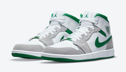"【Nike】Air Jordan 1 Mid SE ""Grey/Green""が国内11月1日に発売予定"