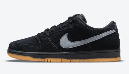 """Nike SB Dunk Low Pro """"Black/Fog""""が2021年10月に発売予定"""