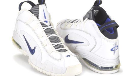 "【Nike】Air Max Penny 1 OG ""Home""が2022年に復刻発売予定"