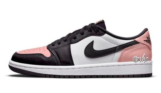 "Nike Air Jordan 1 Low OG ""Stage Haze""が2022年夏に発売予定"