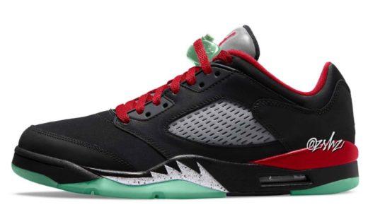 【Clot × Nike】Air Jordan 5 Lowが発売予定